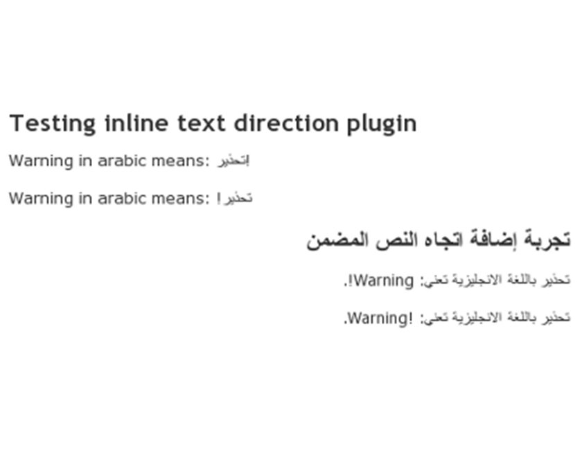 Inline Text Direction - WordPress Plugin